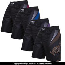 Venum BJJ Ranked Fight Shorts